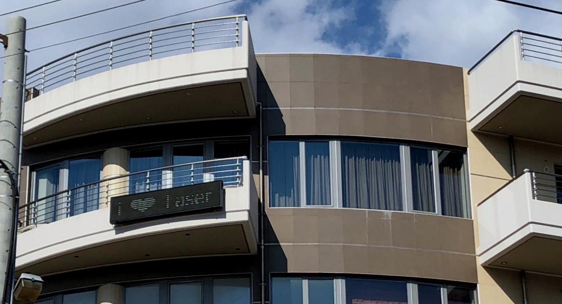 Αρχιτεκτονικός Σχεδιασμός Ινστιτούτου Αισθητικής